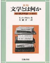 岩波書店の本は、どうして返品できず買い取り制なんですか?