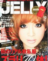 清原、純一、井上雄彦も参列した「JELLY」モデル山本優希のセレブ婚