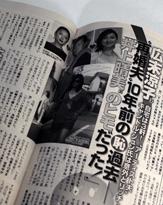 キャンドル・ジュンは「井上晴美のヒモだった」! 広末涼子も知らない夫の10年前