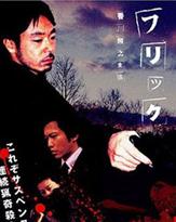 「孫が生まれたら歌舞伎の世界へ」市川猿之助がこぼしていた言葉