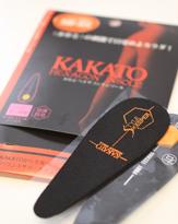 踵に敷くだけでボディシェイプ! 人気上昇中のインソール「KAKATO」