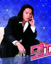 狩野英孝が上沼料理番組に単独ゲスト出演、笑いはとれるのか?