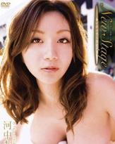 学校のガラスを割り、金髪&眉なし! 袴田吉彦の結婚相手、河中あいの意外な過去