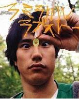 「合コンは地獄絵図、興味ない」と放った松山ケンイチと小栗旬の立ち位置