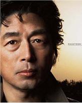 薬物逮捕の中村雅俊長男・俊太、ゴルフスクールの講師になっていた