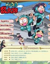 ご長寿アニメ『忍たま乱太郎』が、いま腐女子にウケてる理由