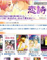 ネットで楽しむコミックレンタル! BL・TLなど、1万冊以上が立ち読み無料!
