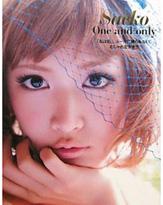 高岡蒼佑、紗栄子、美元......離婚問題を必死で闘う3人の