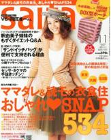 日本最高峰セレブがゴム手袋の魅力を語る! 「saita」的主婦の世界