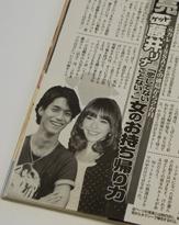 錦戸亮&藤井リナの熱愛報道で見落とされた二つの事実