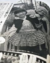 江原啓之の底の浅さを浮き彫りにした、芦田愛菜の6歳児力