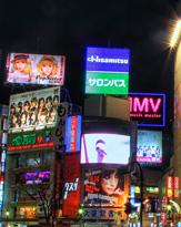 ブランド信仰女が陥ったDV生活の果て...... 殺人者となった渋谷