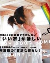 石垣島で理想を追求する益戸育江、いまだオスカーに在籍中のナゾ