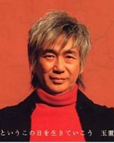 離婚報道の青田典子、愛は玉置浩二を救えるか?