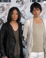 18年ぶり! 辻仁成が堂珍嘉邦主演で舞台演出&ラブソングを書き下ろし