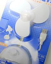 冷房設定温度をめぐる社内冷戦に勝つ! USB扇風機で夢のマイ・扇風機