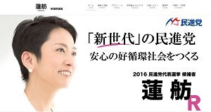 renho1_mini.jpg