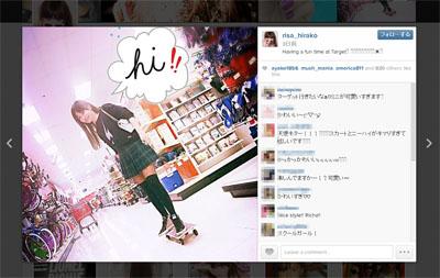 risa_hirako.jpg