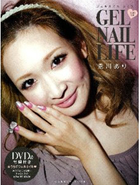 saeko-book.jpg
