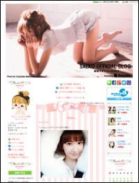 saeko_suppin01.jpg