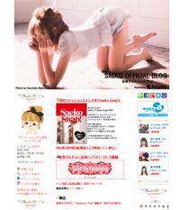 saekoblog.jpg
