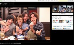 saotometaichi_blog.JPG