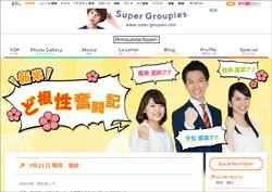 sasazakirina_blog.jpg