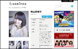 sekiyamamariko-hp.jpg