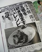 実用よりも脳! 茂木健一郎センセイ提唱の「脳によい料理」とは......