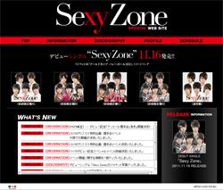 sexyzone01.jpg