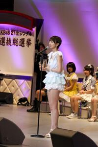shinodamariko2012.jpg