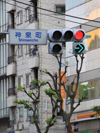 shinsensingou01.jpg