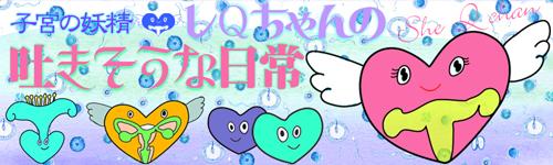 shiqchan_top.jpg