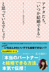 shisyo1024cw.jpg