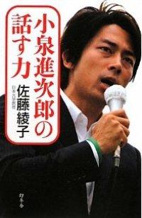sinjiro.jpg