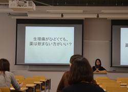 sonmihyon02.jpg