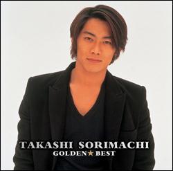 sorimachi_cd.jpg