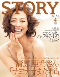 story1004.jpg