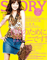 「STORY」いわく、ミニスカートは人生のレフ板!? 輝き続けたい中年女性の業