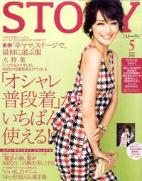 story1105.jpg