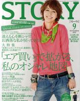 林真理子の閉経宣言、泉ピン子の連載スタート! 「STORY」から何かが香る