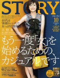 story1110.jpg