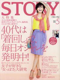 story1205.jpg