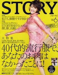story1206.jpg