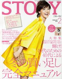 story201202.jpg