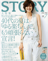 story201208.jpg
