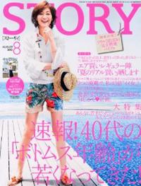 story_201208.jpg