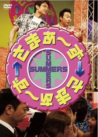 summers01.jpg