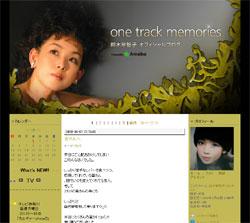 suzukisachiko-blog.jpg