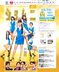 syomuni2013.jpg